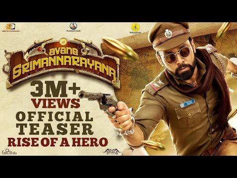 Avane Srimannarayana - Official Teaser 2