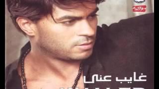 تحميل اغاني خالد سليم كنت بفكر (الحان محمد رحيم ) comopsed by mohamed rahim MP3