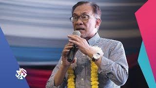 تحميل اغاني الساعة الأخيرة│ماليزيا .. عودة أنور إبراهيم MP3