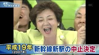 4月26日 びわ湖放送ニュース
