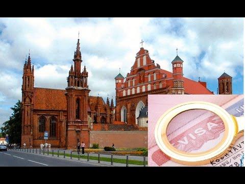 Виза в Вильнюс для россиян
