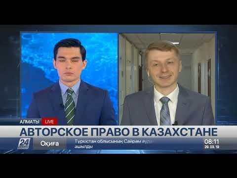 Выпуск новостей 08:00 от 29.03.2019