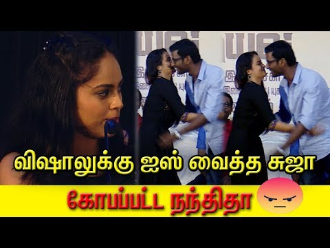 Suja Varunee Jealous Of Nandita Swetha Showed on Stage | Kaaththiruppor Pattiyal Audio Launch