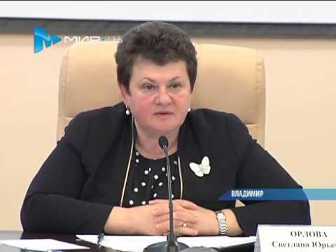 Орлова выгоняет Смолева (видео)