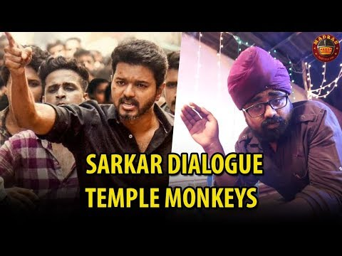 Download Sarkar Mass Dialogue | Vijay | #VaruthaPadathaNadigarSangam | Temple Monkeys | Shah Ra | Abdool HD Mp4 3GP Video and MP3