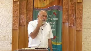 שיעור כללי: תורת ארץ ישראל חלק ג'