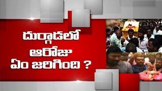 Reasons behind Durgada Snake death - TV9