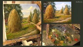 Три стога сена. Линейная и воздушная перспектива в живописи. Живопись маслом. Oil painting