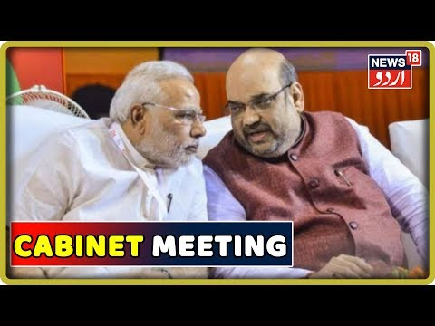 PM Modi to chair meeting with Union Cabinet today, big decision likely