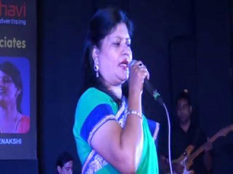 Aasman Ke Neeche By Geetika Chaturvedi And Amod