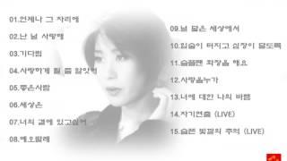 신효범 베스트 모음   15곡