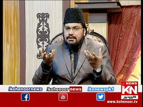 Istakhara 18 March 2020 | Kohenoor News Pakistan