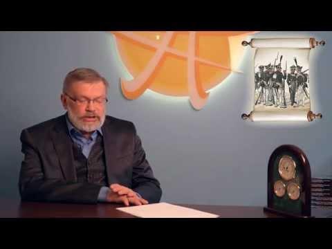 Прогнозы астрологов про украину