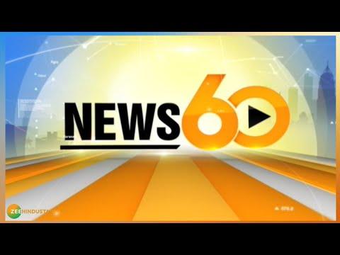 News 60:- PAK उच्चायोग में काम करने वाले 2 Officers लापता | Pakistan | Indian Embassy |Breaking News