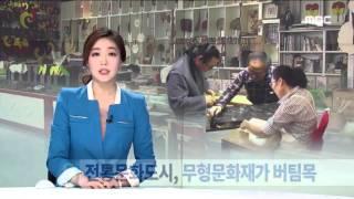 2016년 02월 09일 방송 전체 영상