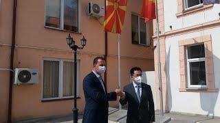 Кинескиот амбасадор Џанг Ѕуо во работна посета на Општина Крива Паланка
