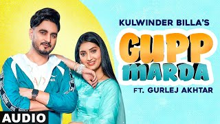 Gupp Marda (Full Audio)| Kulwinder Billa Ft Gurlej Akhtar | Latest Punjabi Song 2020 | Speed Records