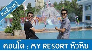 Video of My Resort Hua Hin