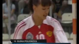 Elena Polenova