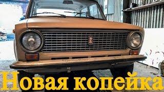 Капсула времени: копейка ВАЗ-21013 с пробегом 19 тысяч км Lada Barnfind