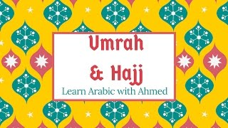 preview picture of video 'Learn Arabic : 17 : Umrah and Hajj'