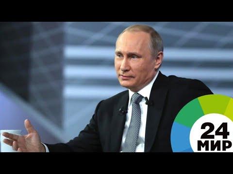 Путин прощает долги: подробности налоговой амнистии - МИР 24