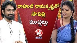 Arjun Reddy Fame Rahul Ramakrishna Exclusive Interview With Savitri | Teenmaar News | V6