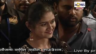 AARCHI ENTRY BHIWANDI HANDI UTSAV 2017..
