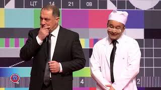 Manatın vəziyyəti pisdir - TV-yə Giriş Qadağandır (2017 bir parça)