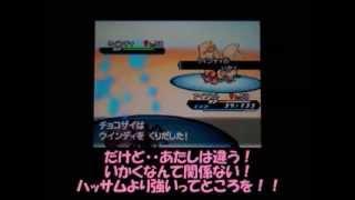 ポケモンBW2ランダムフリー対戦ゆっくり実況アイアント編