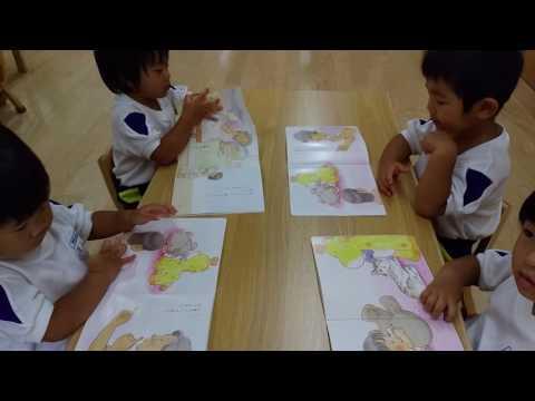 手賀の丘幼稚園・保育園 石井式漢字教育