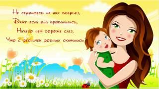 Радуга родительских эмоций!