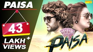 Paisa---Manjeet-Panchal--NS-Mahi--TR-Sheenam-Katholic-New-Haryanvi-Songs-Haryanavi-2019-Sonotek Video,Mp3 Free Download