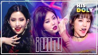 (G)I-DLE Special ★Since 'LATATA' to 'LION'★ (28m Stage Compilation)