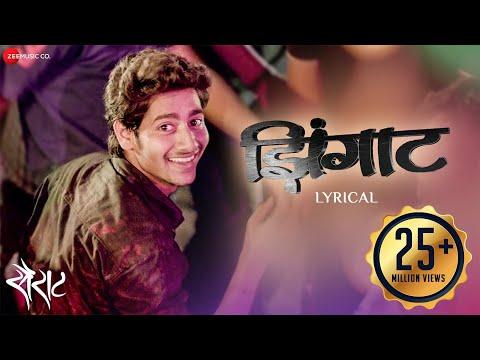 Zingaat - Lyrical Video | Sairat | Ajay Atul | Nagraj Manjule