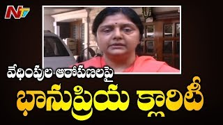 Actress Bhanupriya Reacts over Child Abuse Case Filed Against Her | NTV