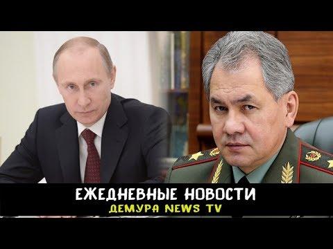 Кто помогает Шойгу копать под Путина? В армии РФ происходят скандальные вещи