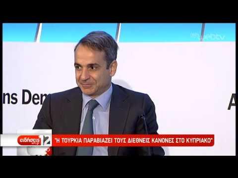 Κ. Μητσοτάκης: Λάθος η επέμβαση της Τουρκίας | 10/10/2019 | ΕΡΤ