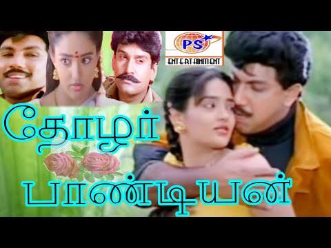 Download Thozhar Pandian