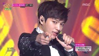 INFINITE - Last Romeo, 인피니트 - 라스트 로미오, Music Core 20140614