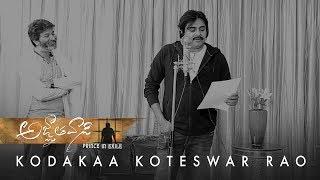 'Kodakaa Koteswar Rao' Song Teaser