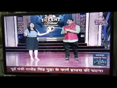 Top 3 finalist in Zee news rajsthan .. khoj chamakte sitaro ki...