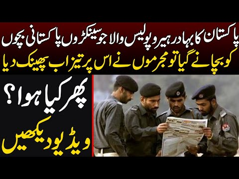 لاکھوں پاکستانی بچوں کی جان بچانے والا پاکستانی جوان: ویڈیو دیکھیں