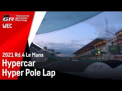 ポールポジションを獲得した小林可夢偉のオンボード映像 ルマン24時間
