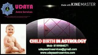 Child Adoption In astrology