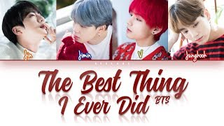 How Would BTS (Vocal Line) Sing 'The Best Thing I Ever Did' by TWICE (Eng/Rom/Han) (FANMADE)