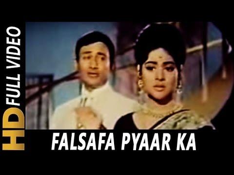 Falsafa Pyar Ka Tum Kya Jano Lyrics