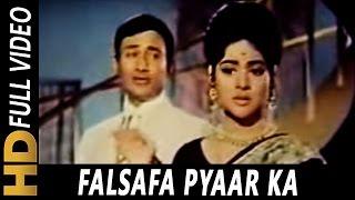 Falsafa Pyar Ka Tum Kya Jano | Mohammed Rafi | Duniya