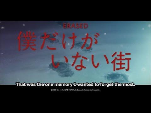 Erased ( Boku dake ga Inai Machi )