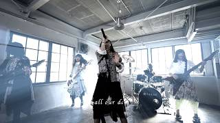 BRIDEAR 『Dear Bride』 MV